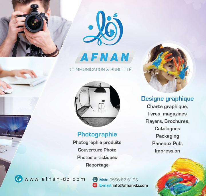 Afnan cover