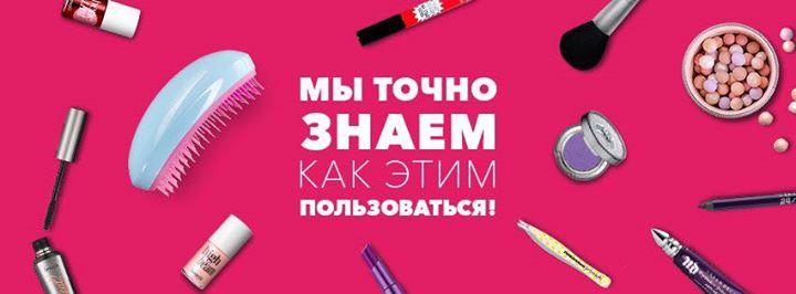 MakeUpMe Academy cover