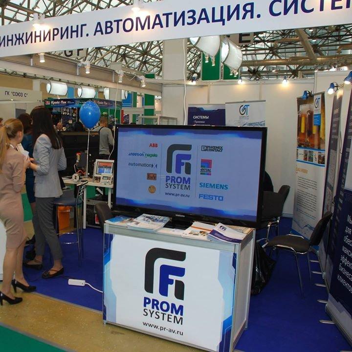 PromSystem  ПромСистем cover