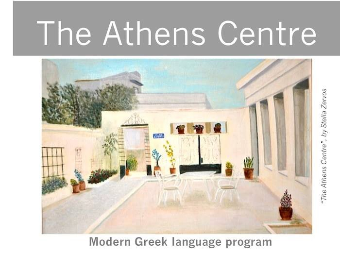 The Athens Centre cover
