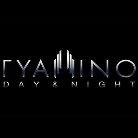 Gyalino Day & Night cover