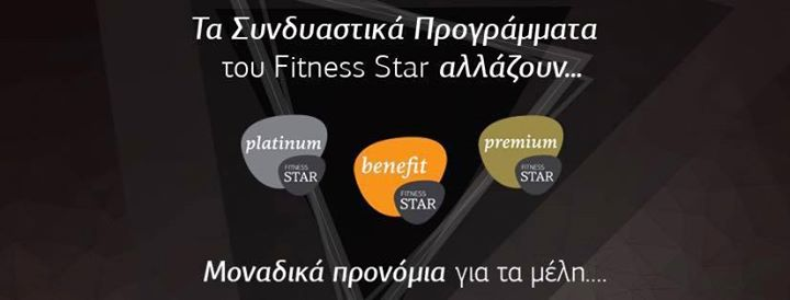 fitness star cover