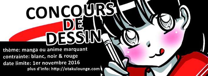 O-Taku Manga Lounge cover
