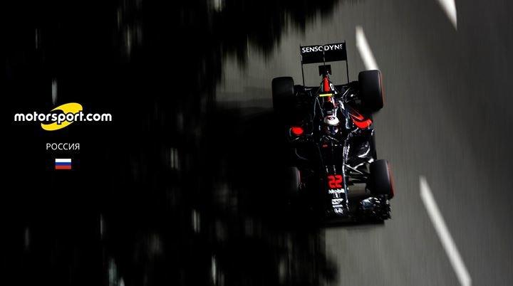 Motorsport.com Россия cover