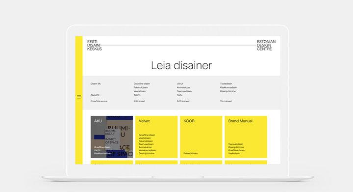 Eesti Disainikeskus cover