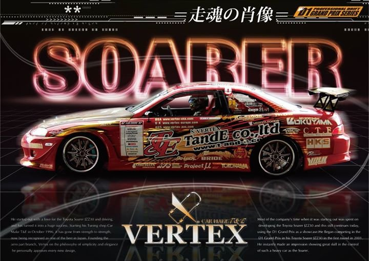VERTEX T&E Co.,Ltd (株式会社ティーアンドイー) cover