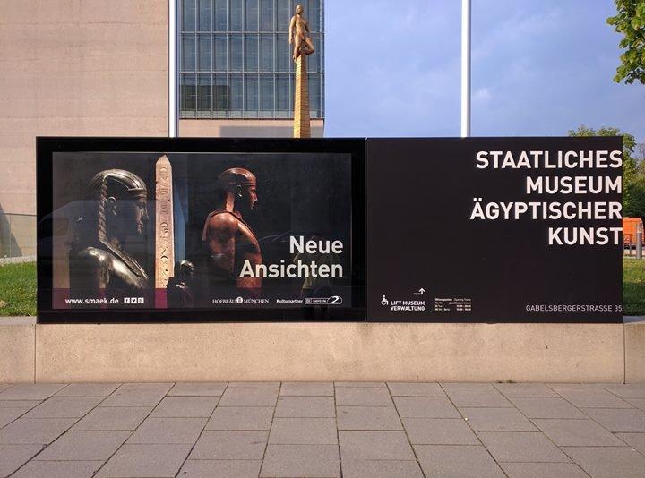 Ägyptisches Museum München cover