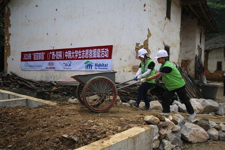 仁人家园 Habitat for Humanity China cover