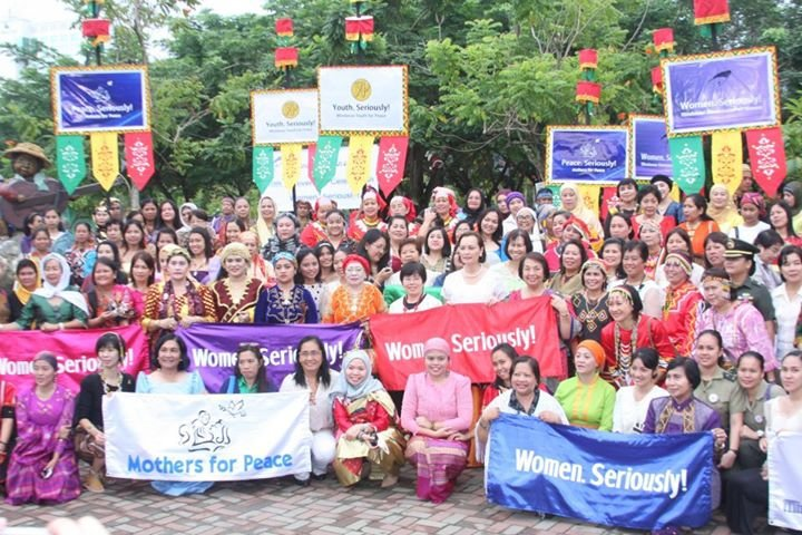 Mindanao Commission on Women, Inc. cover
