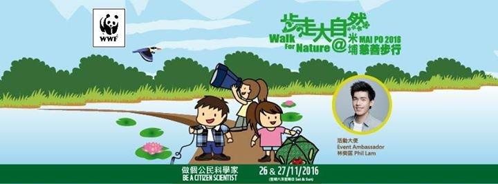 WWF Hong Kong cover