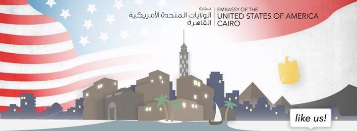 U.S. Embassy Cairo cover