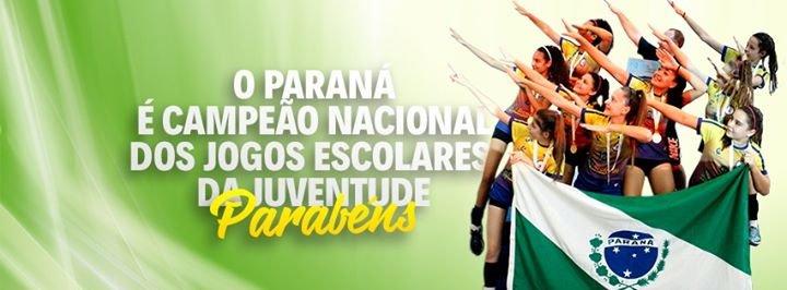 Secretaria do Esporte e do Turismo do Paraná cover