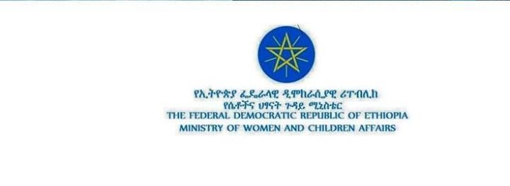 Ministry of Women and Children Affairs cover