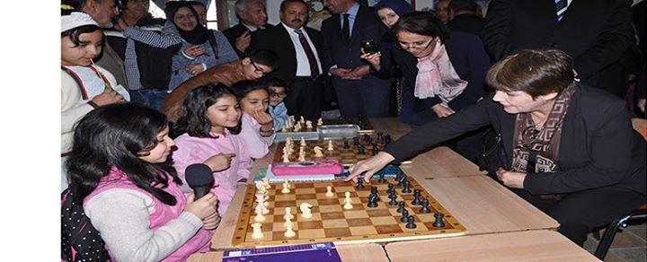 Ministère de l'Éducation nationale Algérie - وزارة التربية الوطنية cover