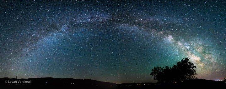 Iliauni Abastumani Astrophysical Observatory cover