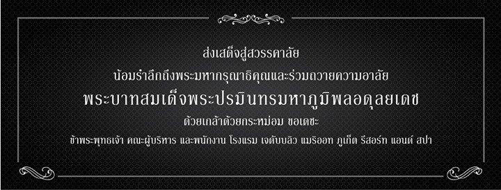 JW Marriott Phuket Resort & Spa cover