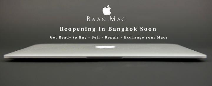 Baan Mac cover