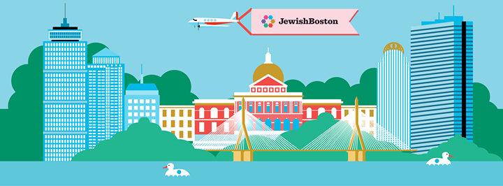 JewishBoston.com cover