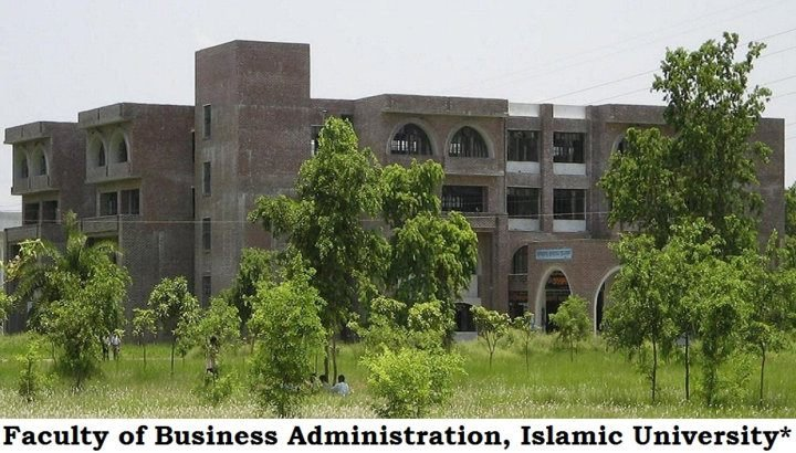 Dept. of Accounting & Information Systems, Islamic University, Bangladesh cover