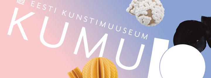 Художественный музей KUMU cover