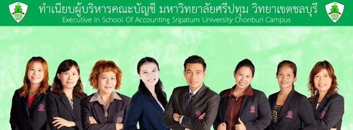 Accounting SPUC cover