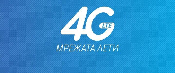 Telenor България cover