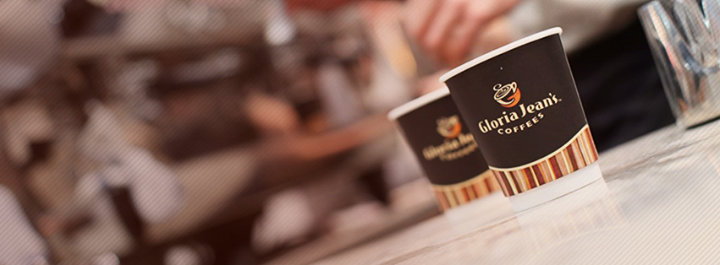 Gloria Jean's Coffees - Egypt cover
