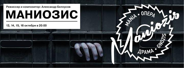 Электротеатр Станиславский cover