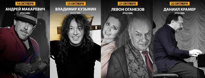"""Джаз-Клуб """"Союз Композиторов"""" cover"""