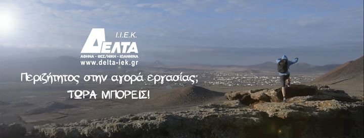 IEK DELTA Official Facebook Page cover