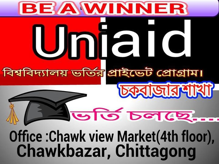 UNIAID cover
