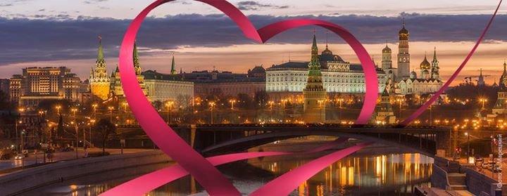 Департамент градостроительной политики города Москвы cover