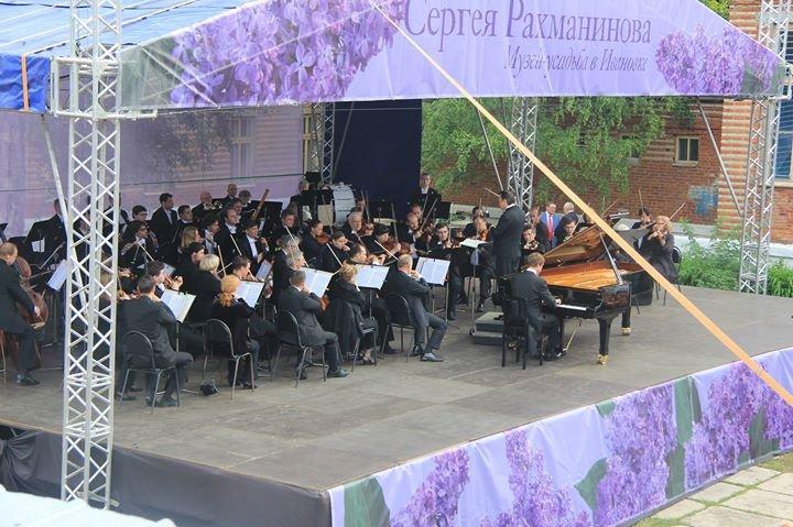 Музей-усадьба С.В.Рахманинова «Ивановка» cover