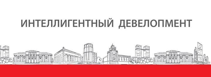 Галс-Девелопмент Группа ВТБ cover