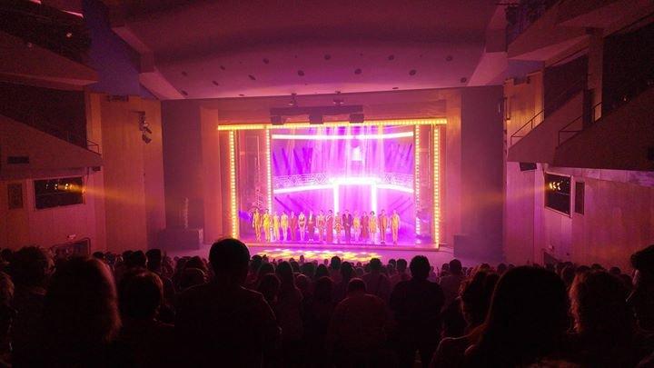 Auditorium de Palma cover
