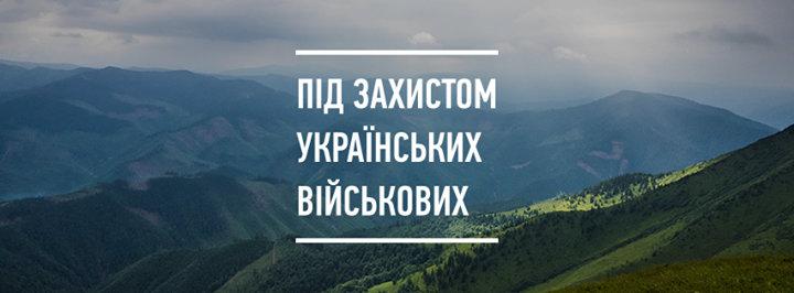 Адміністрація Президента України cover