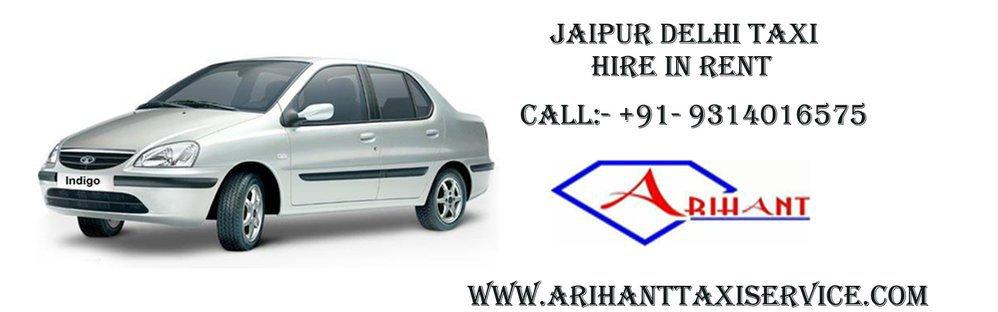 Arihant Tour & Travel cover
