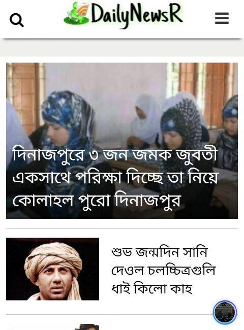Dailynewsr cover