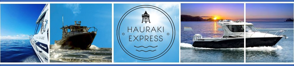 Hauraki Express - Auckland Water Taxi cover