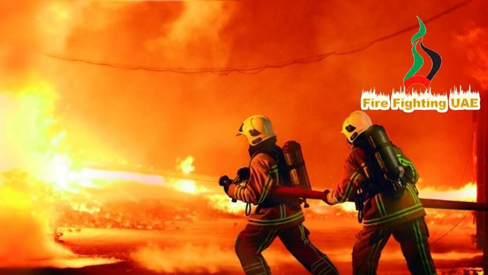 Fire Fighting UAE Directory - Dubai, United Arab Emirates