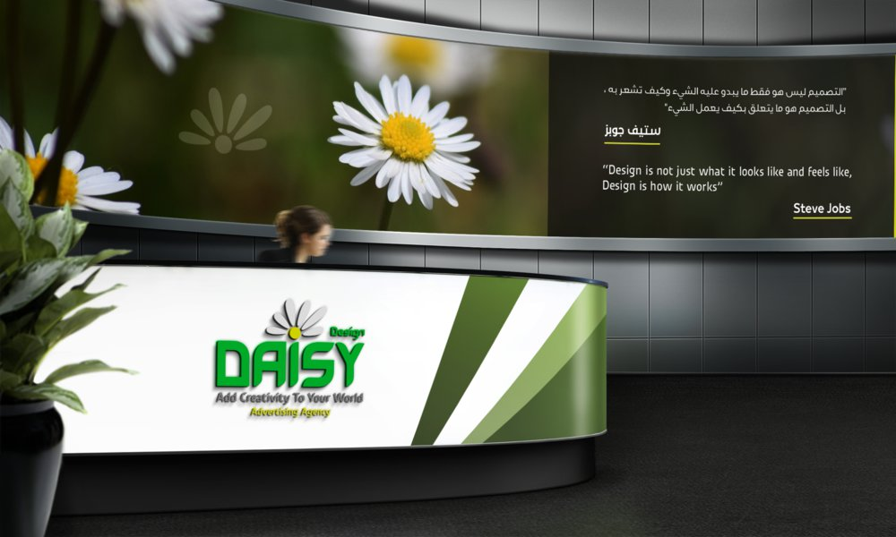 Daisy Design cover
