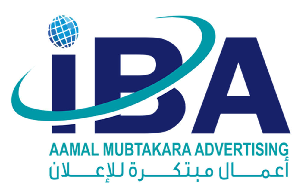 IBA Advertising cover