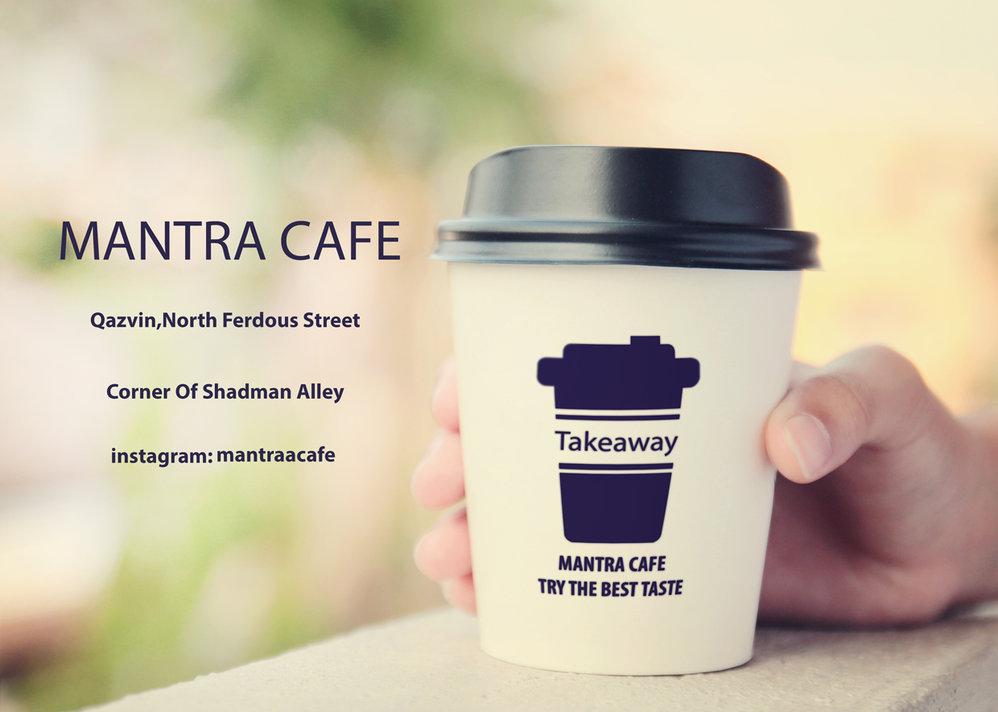 کافه مانترا cover