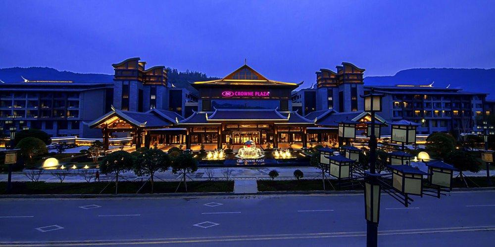 Crowne Plaza Zhangjiajie Wulingyuan  cover