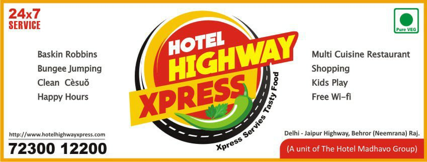 Hotel Highway Xpress cover