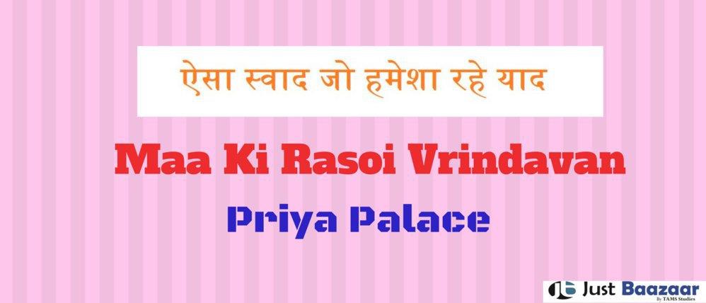 Maa Ki Rasoi Priya Palace Vrindavan cover