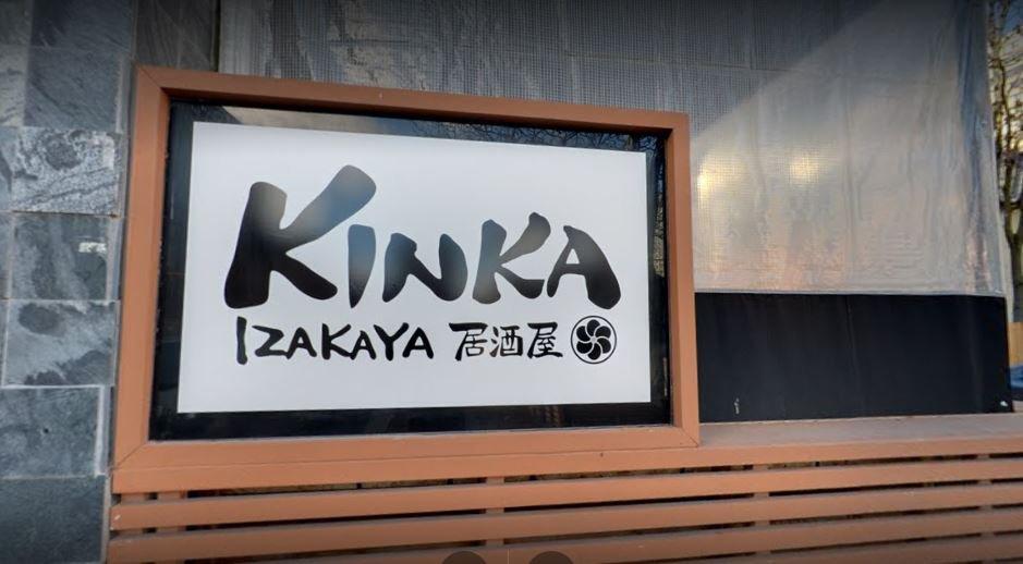 KINKA IZAKAYA ORIGINAL cover