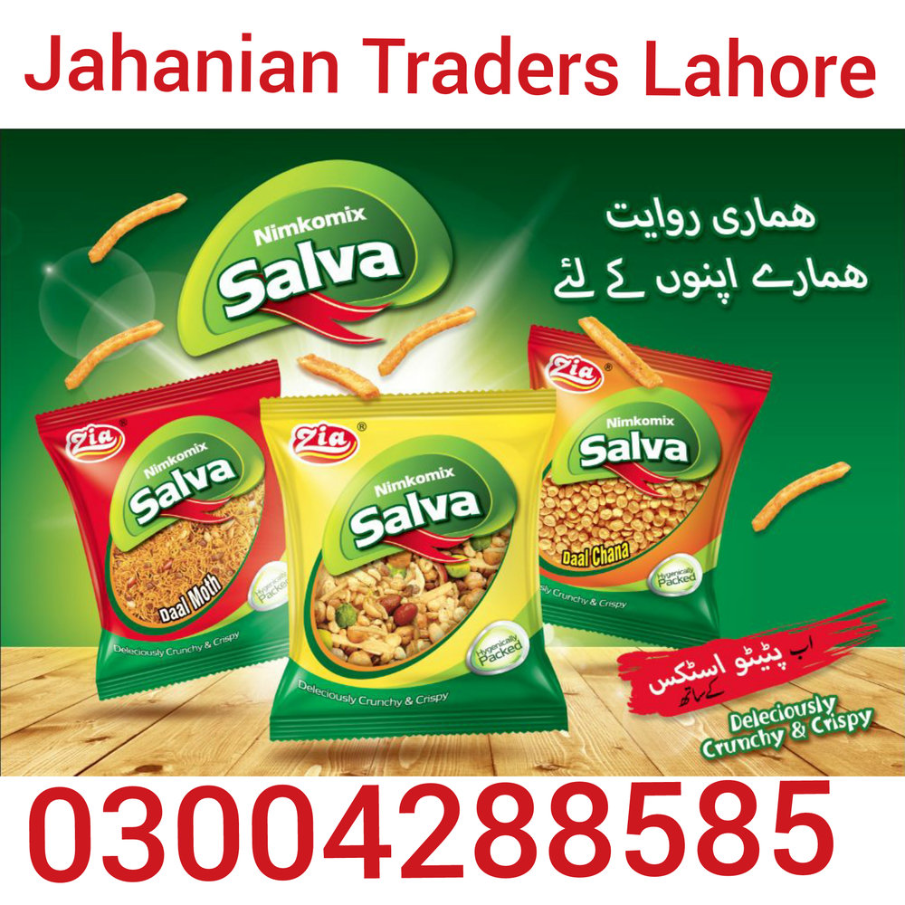 Jahanian Traders cover