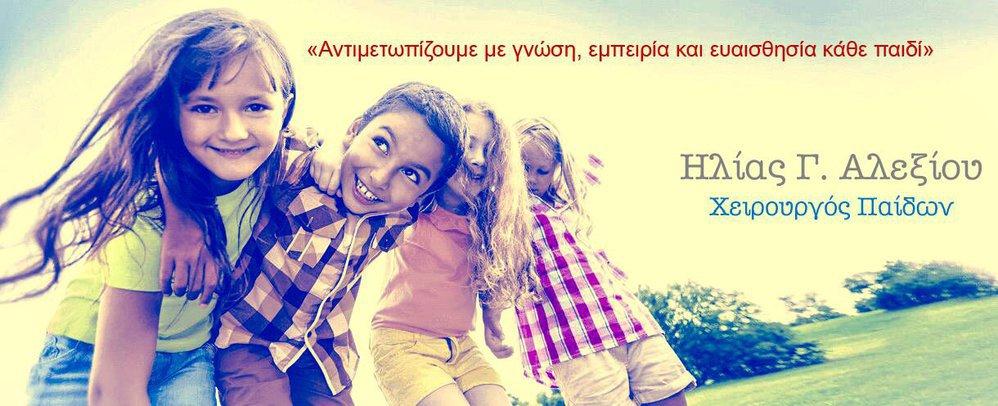 Ilias Alexiou Pediatric Surgeon cover