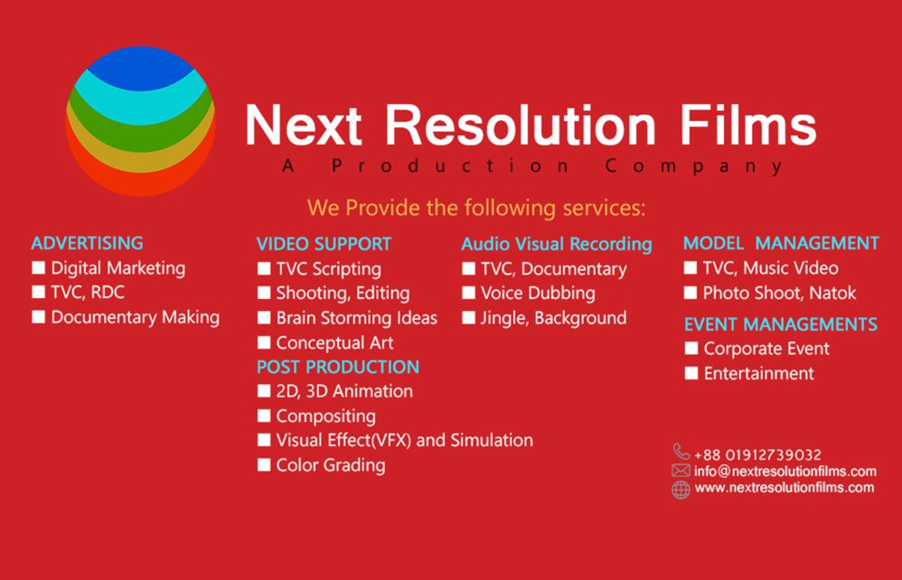 Next Resolution Films cover